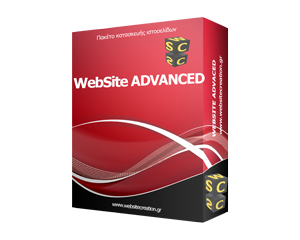 website_advanced