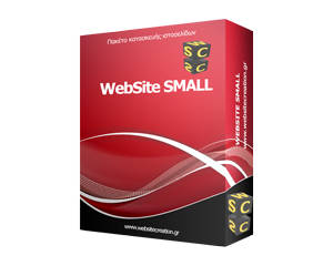 website_small